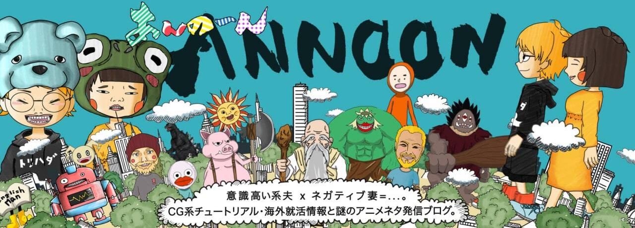 【アニメ】Part3 もういっちょ! 2000年代 アラサーが選ぶもう一度見たいなつかしいアニメ